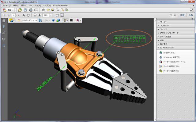 Conversor de PDF 3D - Tetra4D