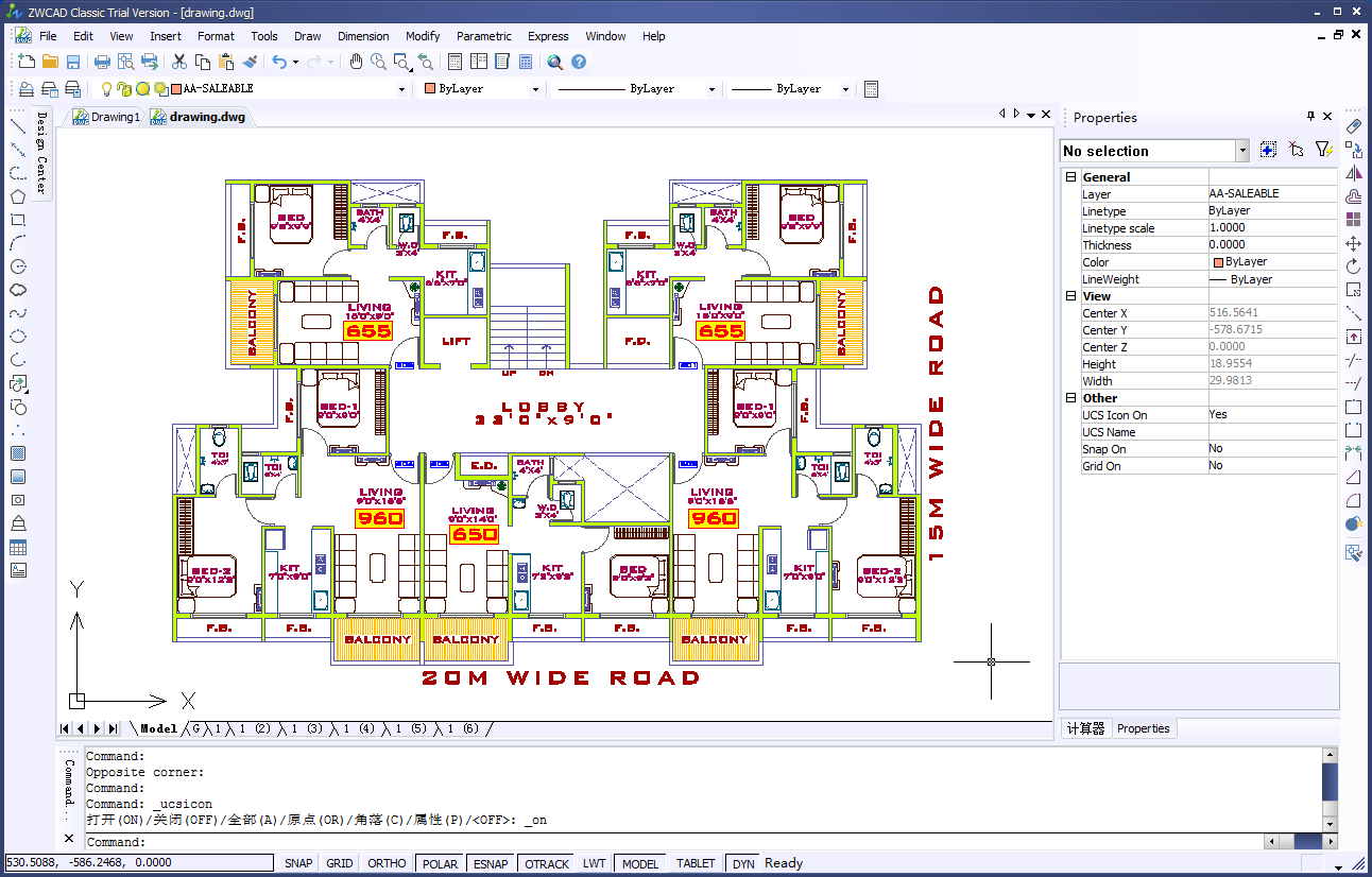 ClassicUI(drawing)-zwcad-software-cad